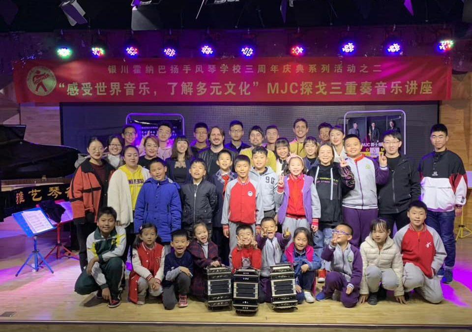 """""""Buscamos generar un abrazo cultural con la comunidad china"""""""