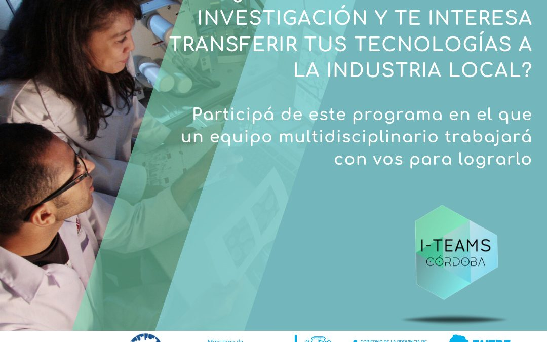 "Ciencia y empresas: Convocatoria ""I Teams"""