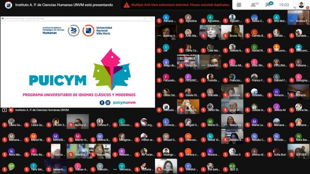 Inició el Ciclo 2020 del PUICYM bajo modalidad virtual
