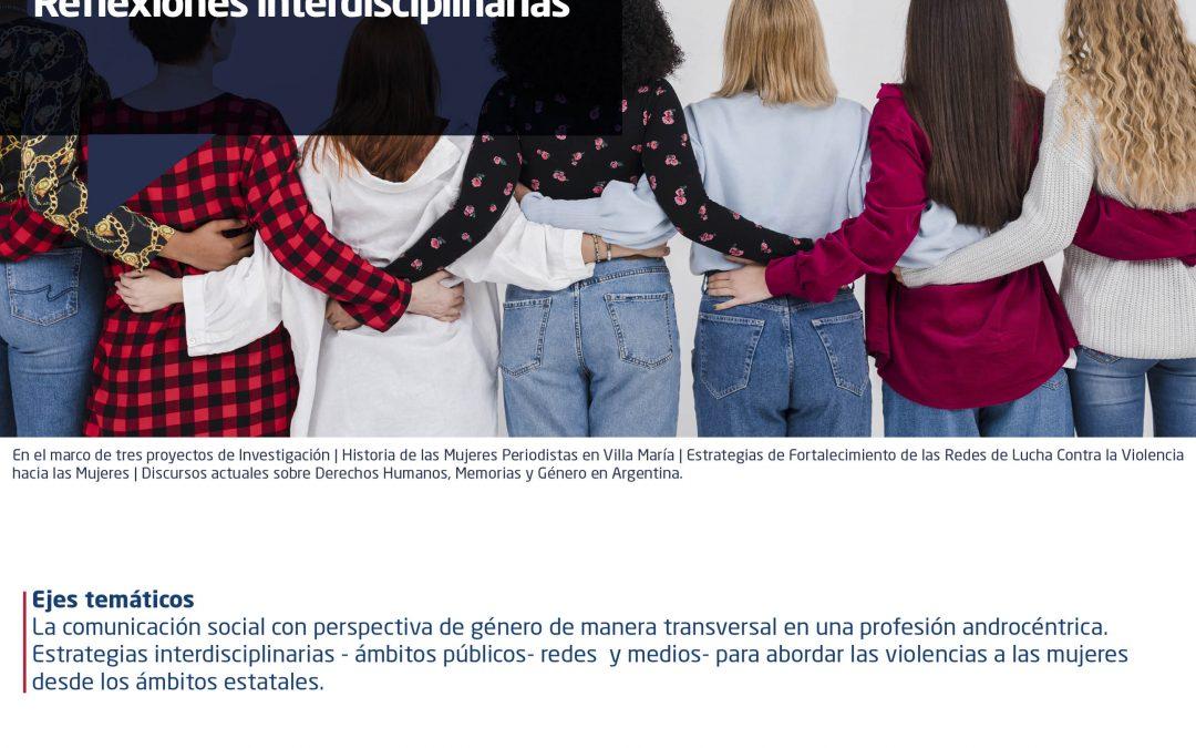 Interdisciplina para abordar la violencia hacia mujeres