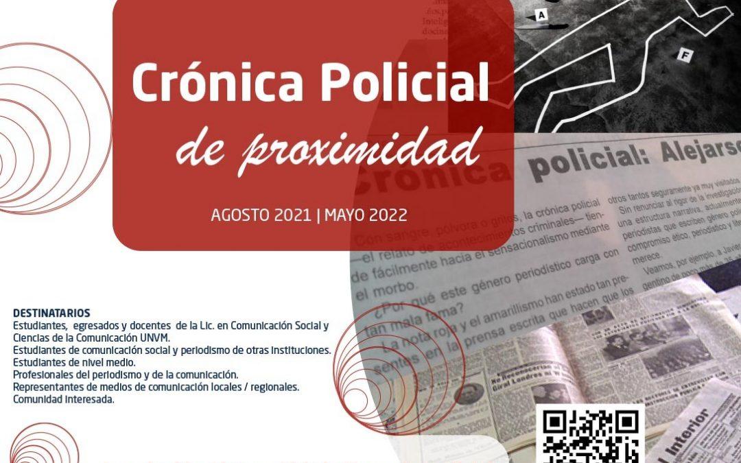 Segunda edición: Certamen Nacional de Crónica Policial de Proximidad